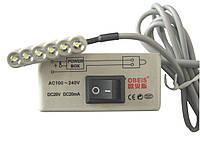 Cветильник для швейной машины светодиодный Obeis OBS-806M, фото 1