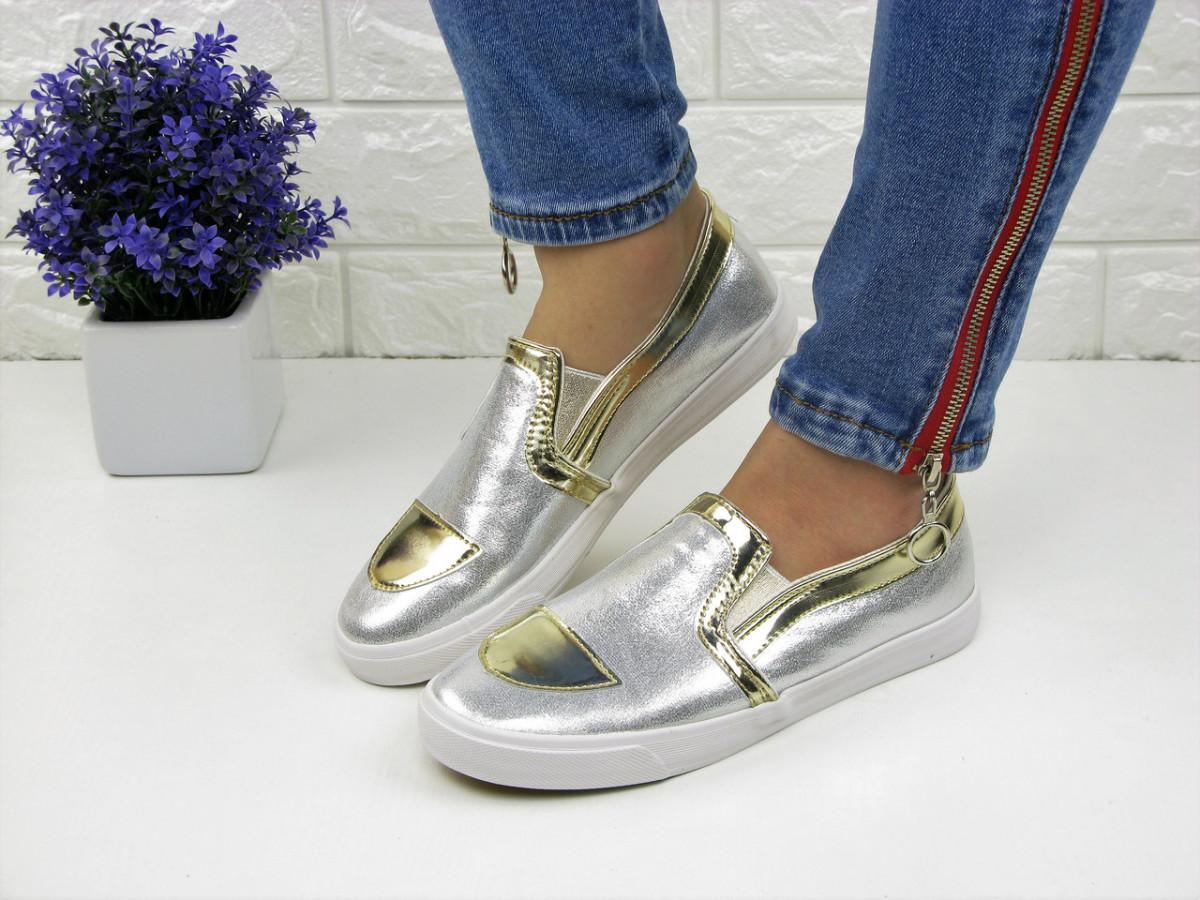 Женские стильные слипоны Fashion Hobbs 1007 36 размер 22,5 см Серебристый