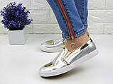 Женские стильные слипоны Fashion Hobbs 1007 36 размер 22,5 см Серебристый, фото 2