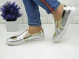 Женские стильные слипоны Fashion Hobbs 1007 36 размер 22,5 см Серебристый, фото 4