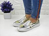 Женские стильные слипоны Fashion Hobbs 1007 36 размер 22,5 см Серебристый, фото 5