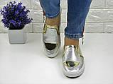 Женские стильные слипоны Fashion Hobbs 1007 36 размер 22,5 см Серебристый, фото 6