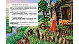 Сказки для малышей. Сборник сказок с картинками, фото 5