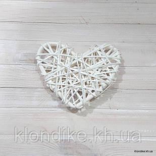 Сердечко из ротанга, 10×10 см, Цвет: Белый