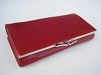 Жіночий шкіряний гаманець Balisa 827-44 червоний Гаманці Balisa оптом зі швидкою доставкою, фото 3