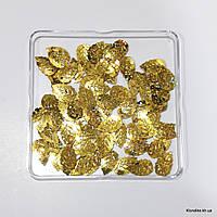 Пайетки Листики, голограмма, 19×12 мм, Цвет: Золото (20 грамм/уп.)