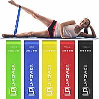 Фитнес резинки для фитнеса U-Powex из 5 лент и чехла для хранения. Оригинал U-Powex-Pro