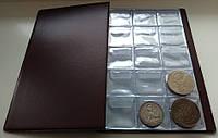 Альбом для монет 240 средних ячеек