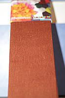 Бумага для творчества разноцветная гофрированная (крепированная) 2000*500мм. Цвет коричневый.