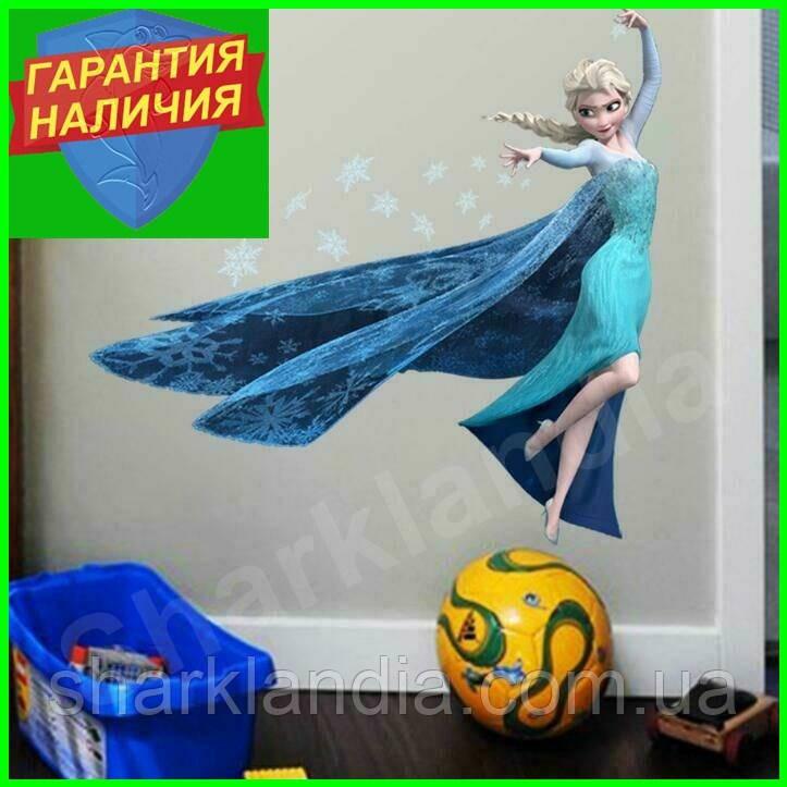 Интерьерная виниловая наклейка в детскую комнату на стену Холодное сердце Frozen Эльза 3D (62х60см)
