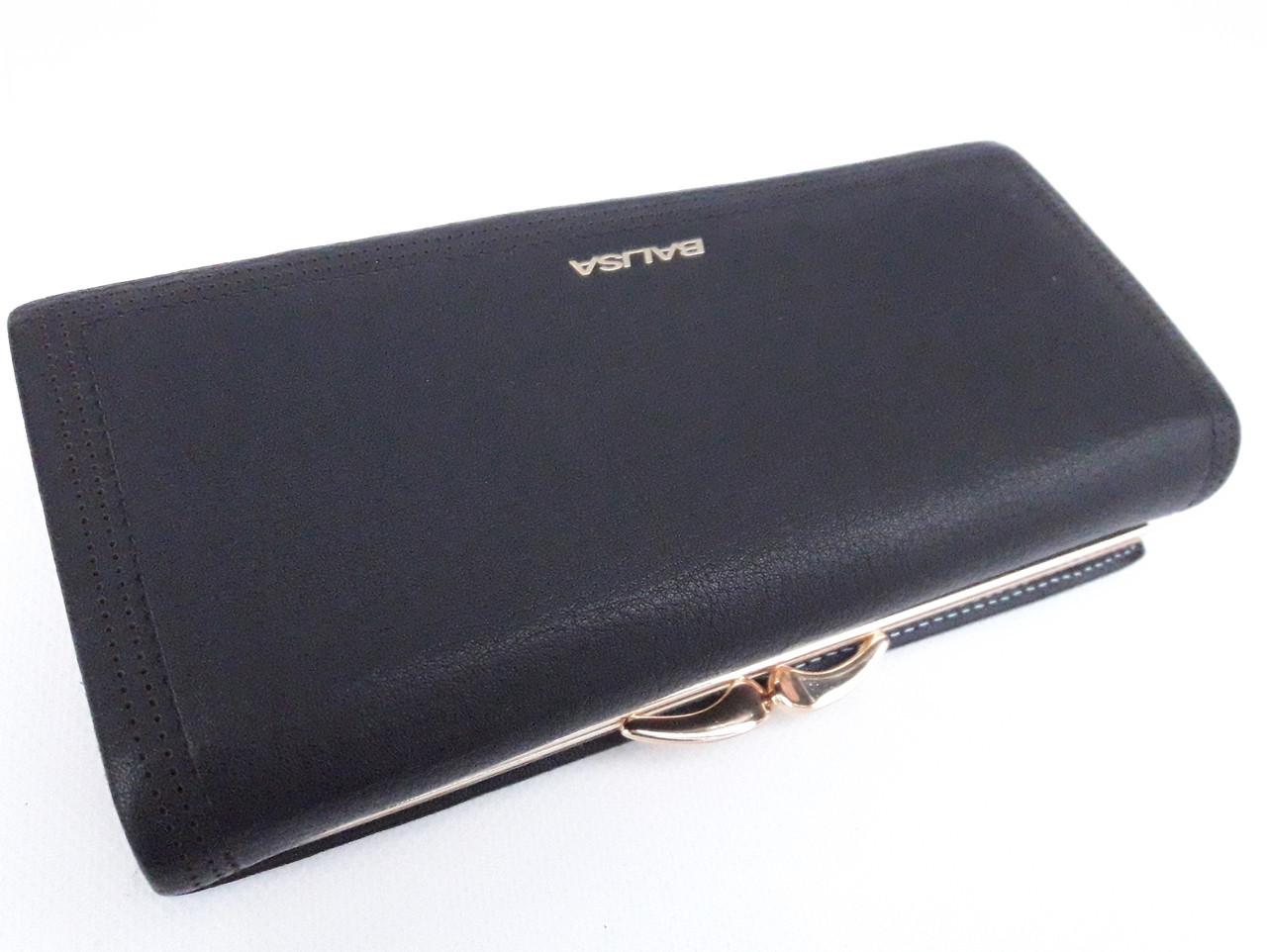 Женский кожаный кошелек Balisa PY-В119 черный Кошельки Balisa оптом с быстрой доставкой