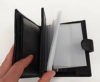 Мужское кожаное портмоне Balisa PY-001-92 black Кожаное портмоне balisa оптом, Одесса 7 км, фото 3