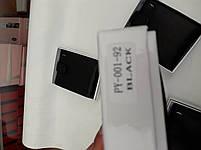 Мужское кожаное портмоне Balisa PY-001-92 black Кожаное портмоне balisa оптом, Одесса 7 км, фото 6