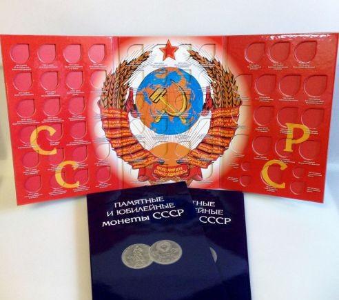 Альбом-планшет для юбилейных монет СССР 68 ячеек cиний, ламинированный