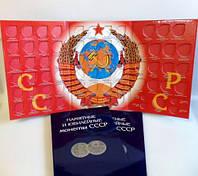Альбом-планшет для юбилейных монет СССР 68 ячеек cиний, ламинированный, фото 1