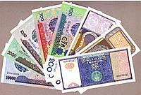 Набор Банкнот Узбекистана от 25 до 10000 сом выпуска 1994-2017 гг. Пресс - Unc