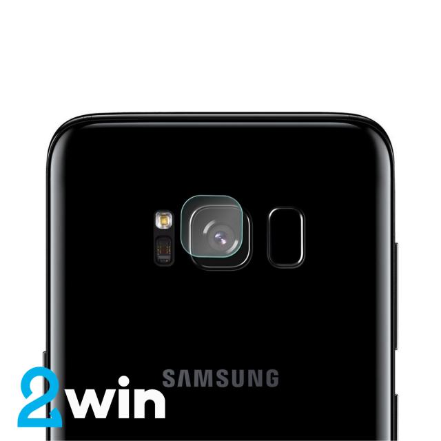 Стекло для камеры Samsung S8 Plus