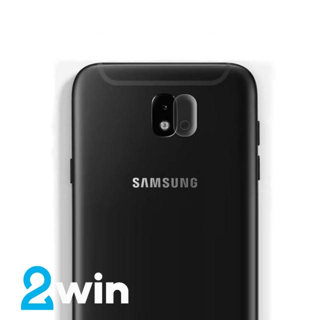 Скло для камери Samsung J5