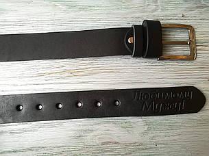 Мужской кожаный ремень Любимому мужу 38 мм, фото 2