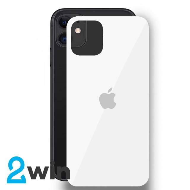 Стекло Защитное Back Glass iPhone 11 White