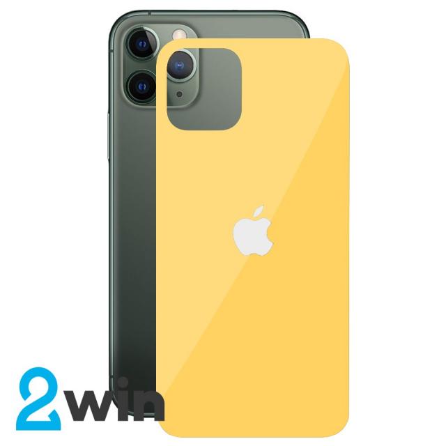 Скло Захисне Back Glass iPhone 11 Pro Gold