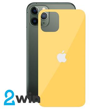 Стекло Защитное Back Glass iPhone 11 Pro Gold