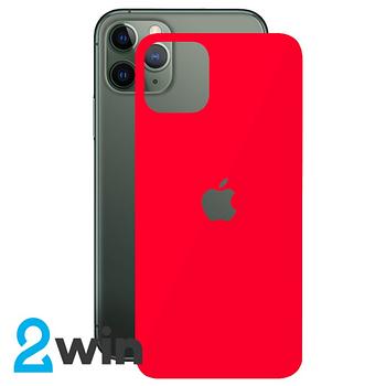 Стекло Защитное Back Glass iPhone 11 Pro Max Red
