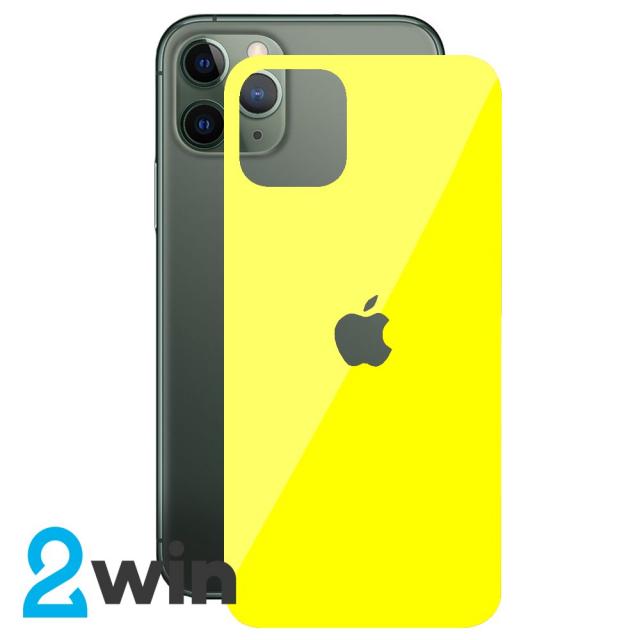 Стекло Защитное Back Glass iPhone 11 Pro Max Yellow