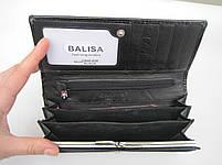Женский кожаный кошелек Balisa С826-028 черный Лаковые кошельки Balisa оптом, фото 3