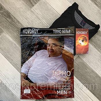 Термокомплект мужской батал х/б Vovoboy, 2-хслойный 0025