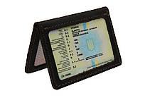 Обложка для водительских документов прав удостоверений ID паспорта SULLIVAN odd13(5) коричневая