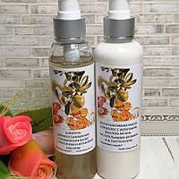 Восстанавливающий шампунь с маслом аргана и мультиактивноя маска для волос с кератином и аргановым маслом.