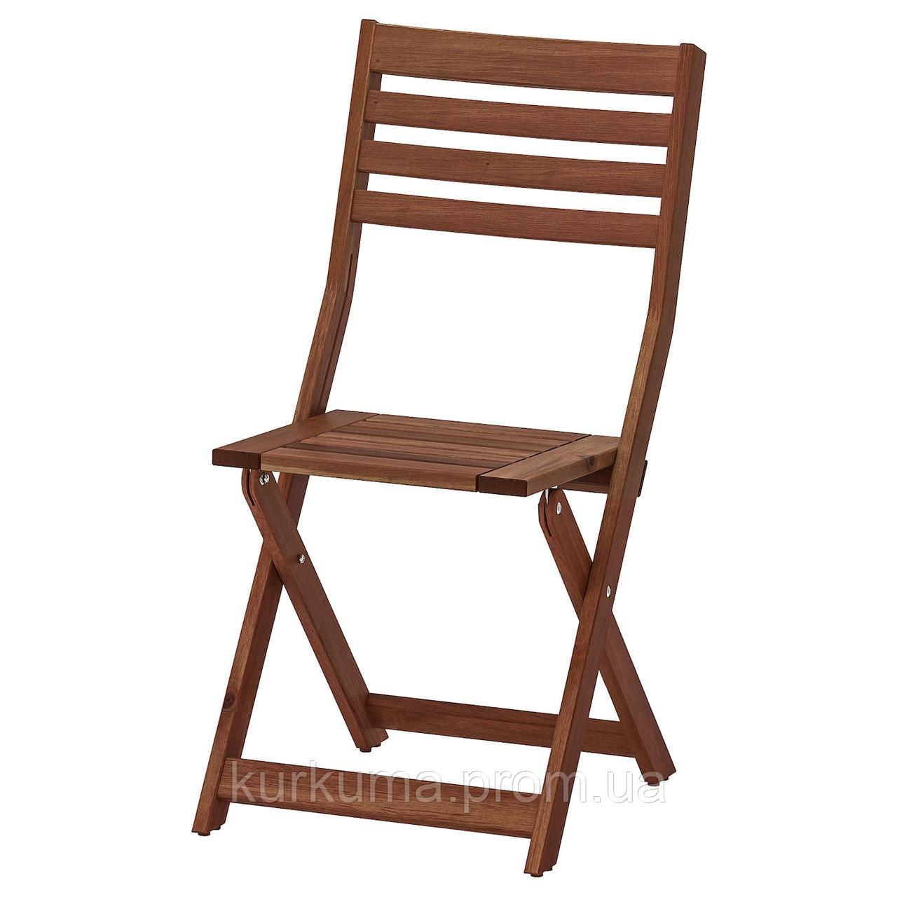 IKEA APPLARO Садовый стул, складной коричневый пятно (404.131.31)