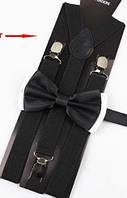 Комплект Подтяжки + Бабочка рост 86-140 см (черные01)