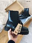 Женские зимние ботинки Dr. Martens Jadon (черные), фото 3