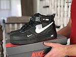 Мужские зимние кроссовки Nike Air Force 1 07 Mid LV8 (черные), фото 2
