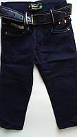 детские штаны, одежда для мальчиков 86-110