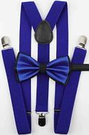 Комплект подростковый Подтяжки + Бабочка рост 140-170 см (синие01)