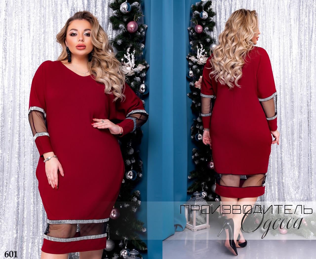 Платье нарядное со вставками сетки и велюровой ленты креп-дайвинг 50-52,54-56,58-60