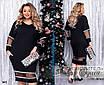 Платье нарядное со вставками сетки и велюровой ленты креп-дайвинг 50-52,54-56,58-60, фото 2