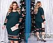 Платье нарядное со вставками сетки и велюровой ленты креп-дайвинг 50-52,54-56,58-60, фото 3