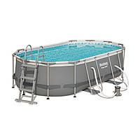 Каркасный бассейн овальный  Bestway 56620 (427х250х100) с картриджным фильтром