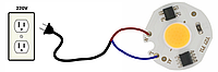 Светодиод 5Вт 220В - холодный белый, фото 1
