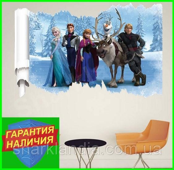 Интерьерная виниловая наклейка в детскую комнату на стену Холодное серце Frozen Эльза 3D (62х60см)