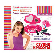 Набір дитячої косметики 85016