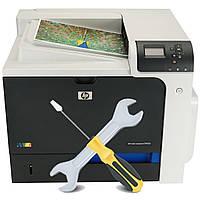 Ремонт цветных лазерных принтеров HP и их обслуживание