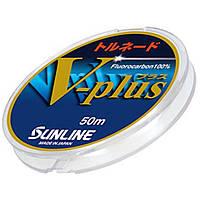 Флюорокарбон Sunline V-Plus 50м #1,25 0.19мм 2,5кг (1658.07.23)