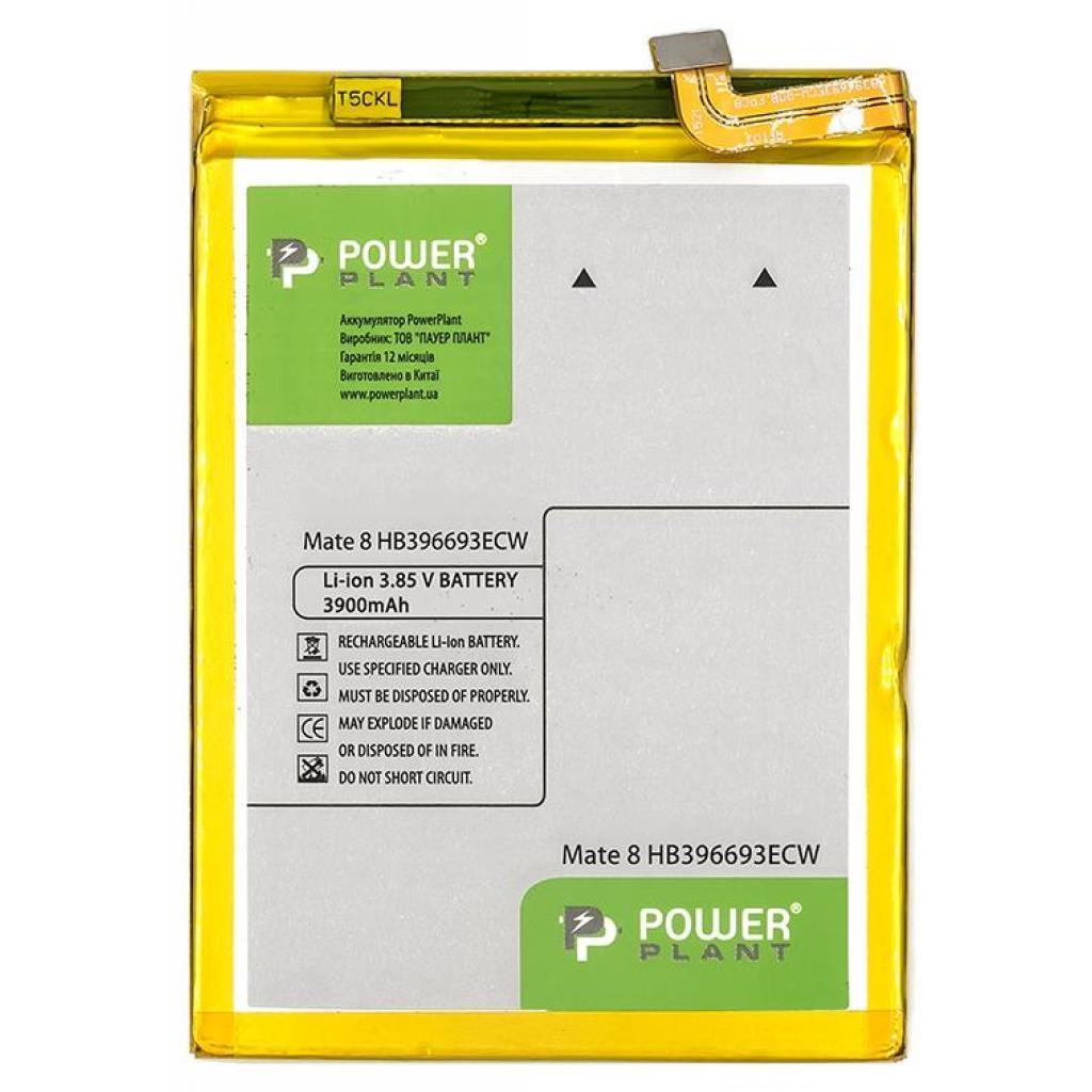 Аккумуляторная батарея PowerPlant Huawei Mate 8 (HB396693ECW) 3900mAh (SM150199)