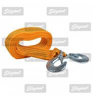 Трос буксировочный 3 т 4,0м ELEGANT  /желтый 101 810