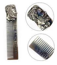Расческа металлическая мужская для бороды The men time